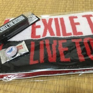 EXILE TRIBE STATIONの2019福袋5