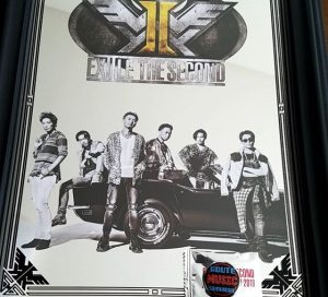 EXILE TRIBE STATIONの2019福袋6