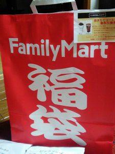 ファミリーマートの2017-福袋1