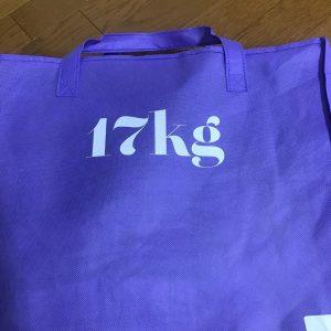 17kgの2020-福袋1