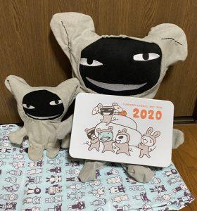 アランジアロンゾの2020-福袋1