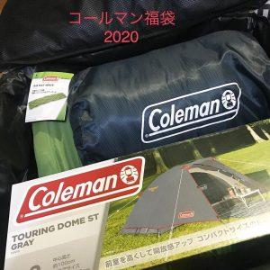 コールマンの2020-福袋1