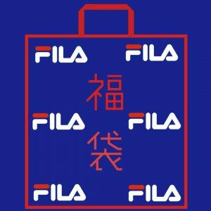 FILAの2020-福袋1