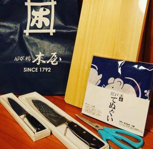 日本橋木屋の2020-福袋2