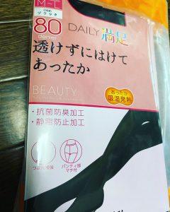 福助の2020-福袋1