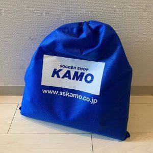 KAMOの2020-福袋1