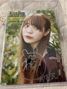 KissBeeの2020-福袋2