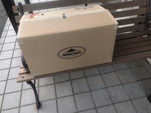 クシタニの2020福袋3