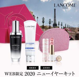 ランコムの2020-福袋1