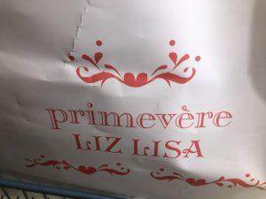 リズリサの2020-福袋1