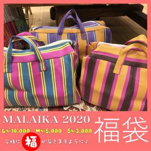 マライカの2020-福袋1