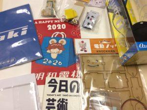 明和電機の2020-福袋1
