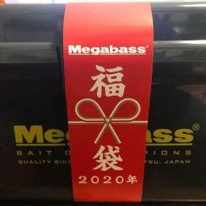 メガバスの2020-福袋1