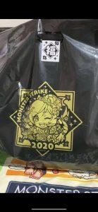 モンスターストライクの2020-福袋1