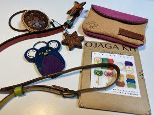 オジャガデザインの2020-福袋1