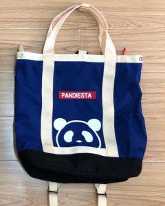 パンディエスタの2020-福袋2