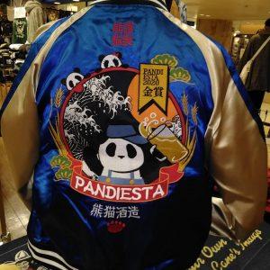 パンディエスタの2020福袋4