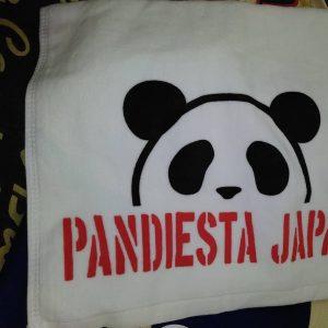 パンディエスタの2020福袋9