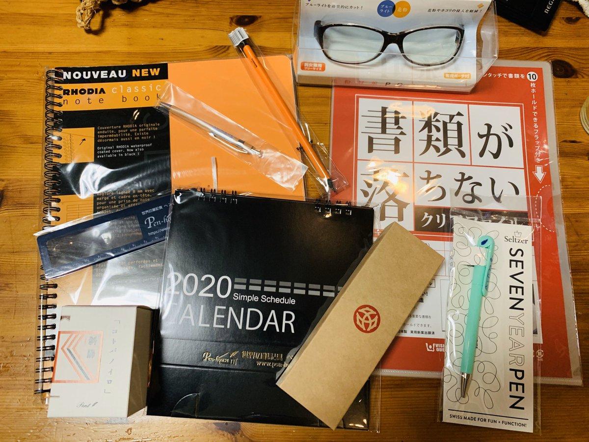 pen-house-fukubukuro-2020-10