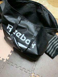 リーボックの2020-福袋1