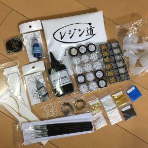 レジン道の2020-福袋1