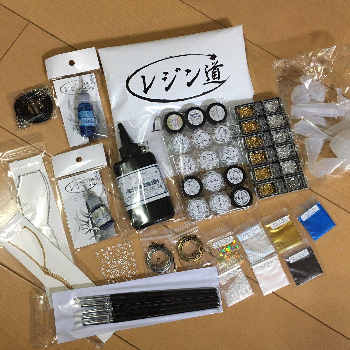 resindou-fukubukuro-2020-11