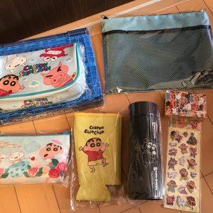 クレヨンしんちゃんの2020-福袋2