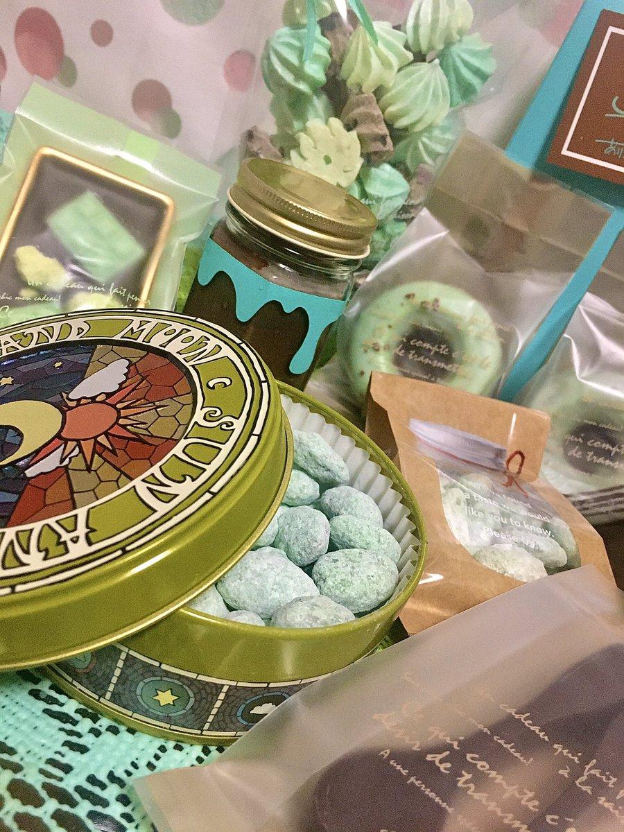 sucreries-fukubukuro-2020-27