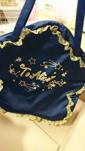 トゥアリスの2020-福袋1