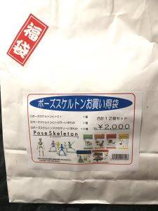 あみあみの2019-福袋1