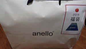 アネロの2019-福袋1