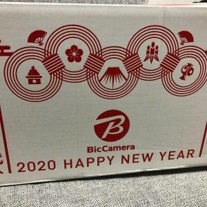 ビックカメラの2020-福袋1