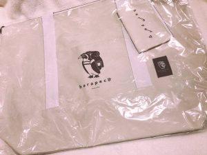 はらぺこ商店の2020-福袋2