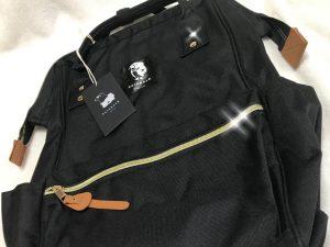 はらぺこ商店の2020福袋4