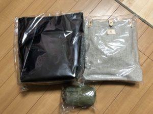 キソラの2020-福袋2