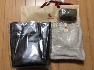 キソラの2020-福袋1