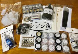 レジン道の2020-福袋2