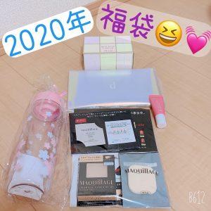 資生堂の2020-福袋1