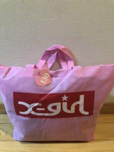 エックスガール ステージスの2020-福袋1