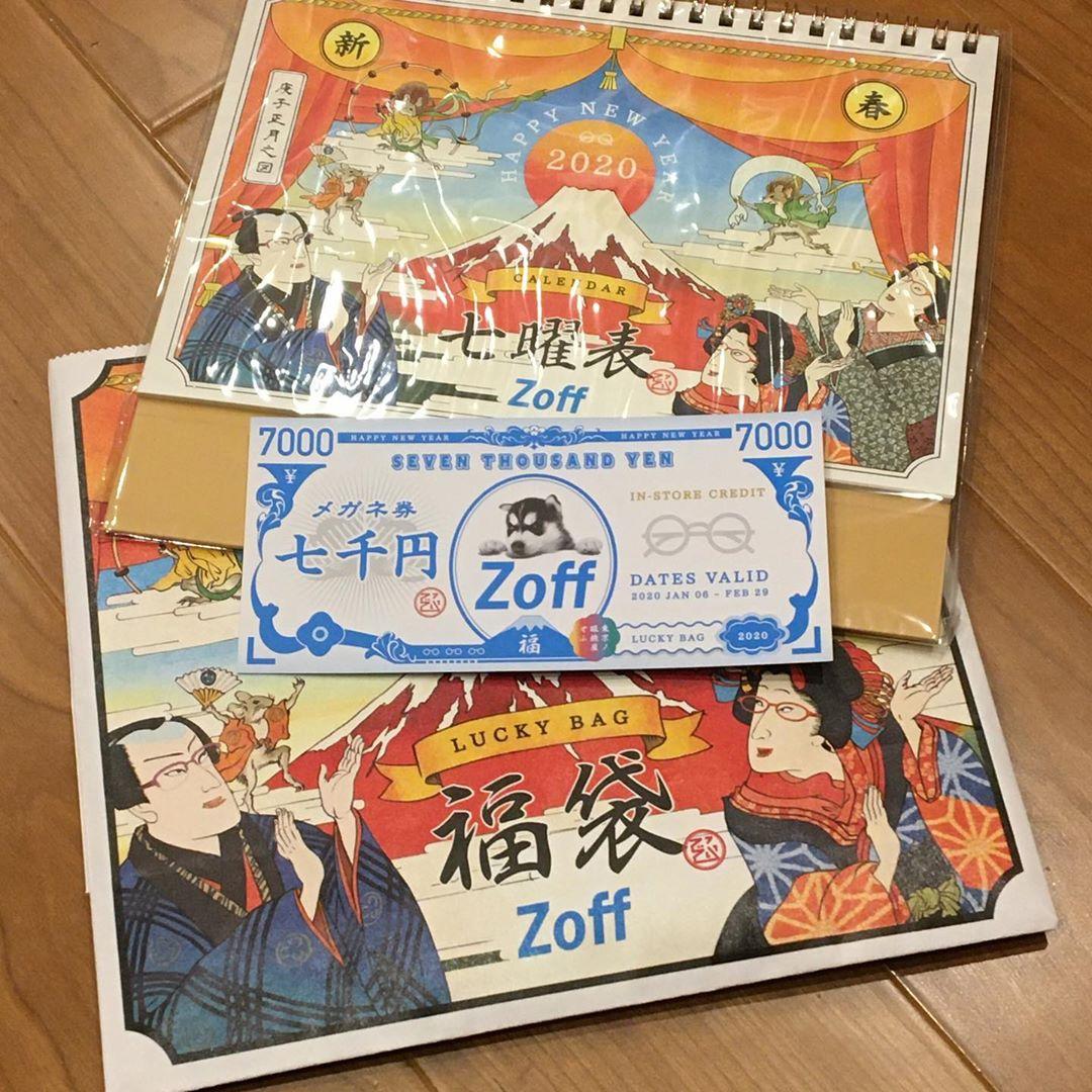 zoff-fukubukuro-2020-2