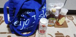 成城石井の2020-福袋2