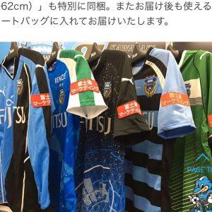 川崎フロンターレの2020-福袋2