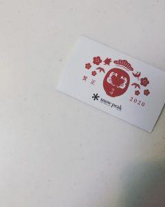 スノーピークの2020-福袋2