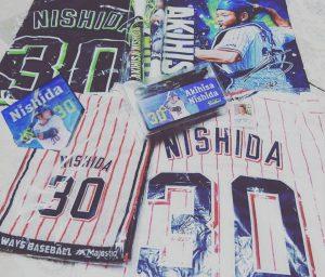 東京ヤクルトスワローズの2020-福袋2