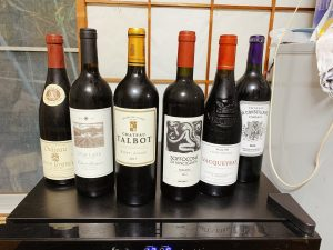 うきうきワインの玉手箱の2020-福袋1