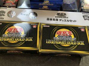 遊戯王の2020-福袋2