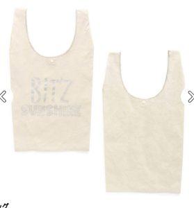 ビッツの2021福袋4
