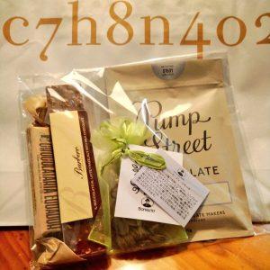チョコ係の2021福袋4