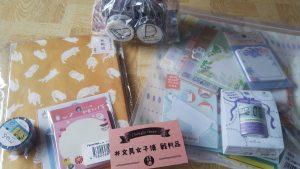 文具女子博の2021福袋3