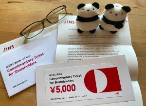 メガネのJINSの2021-福袋1
